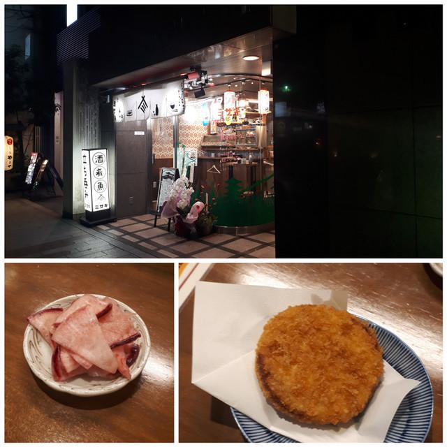 f:id:doroyamada:20190211120237j:image