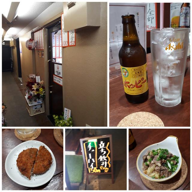 f:id:doroyamada:20190211124328j:image