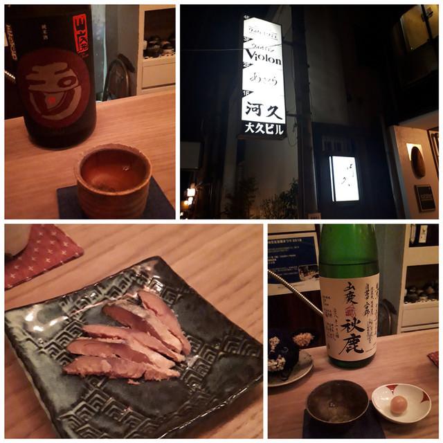 f:id:doroyamada:20190211124336j:image