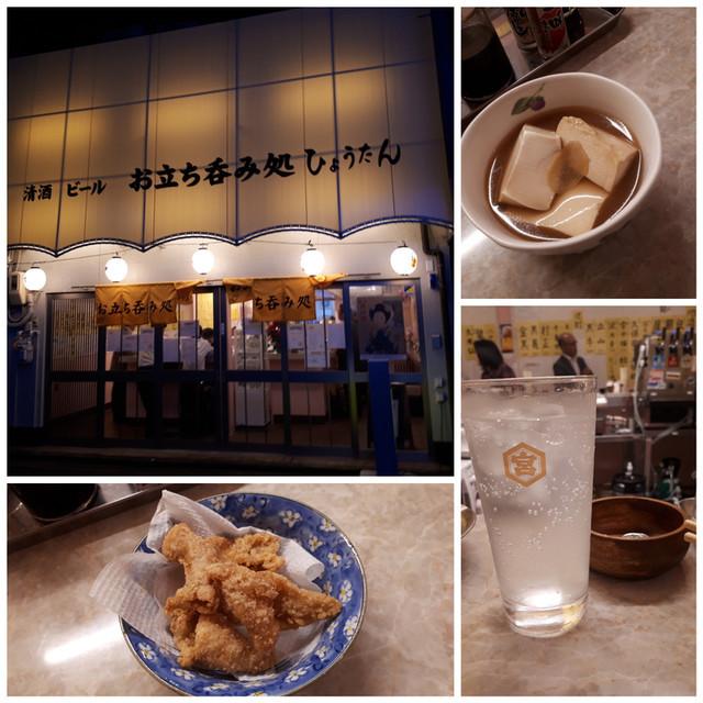 f:id:doroyamada:20190211224731j:image