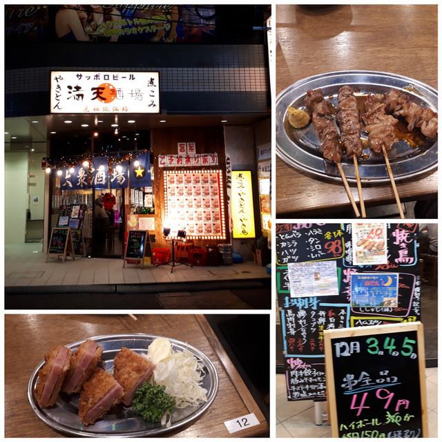 f:id:doroyamada:20190211225729j:image