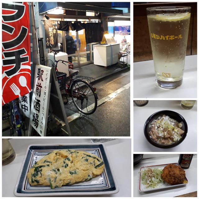 f:id:doroyamada:20190212222310j:image