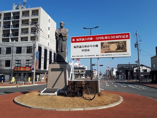 f:id:doroyamada:20190226211345j:image
