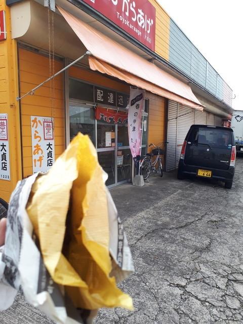 f:id:doroyamada:20190226211358j:image
