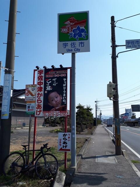 f:id:doroyamada:20190226211404j:image