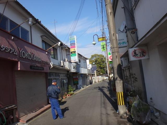 f:id:doroyamada:20190226212306j:image