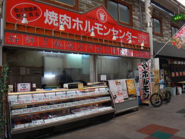 f:id:doroyamada:20190226212358j:image