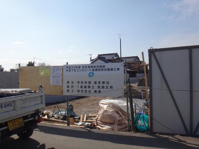 f:id:doroyamada:20190226214041j:image