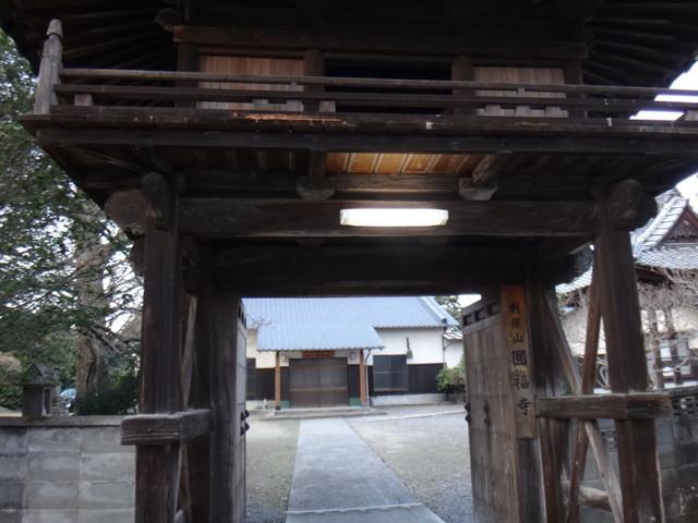 f:id:doroyamada:20190226214358j:image