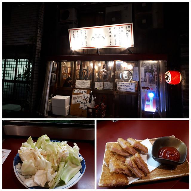 f:id:doroyamada:20190305233349j:image