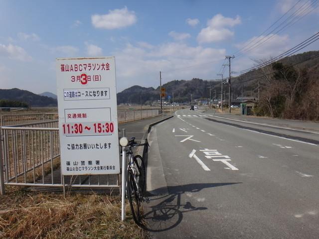f:id:doroyamada:20190306211325j:image