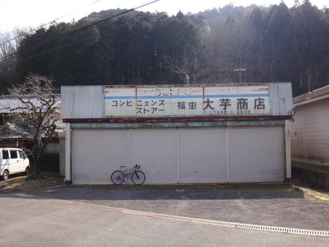 f:id:doroyamada:20190306211332j:image