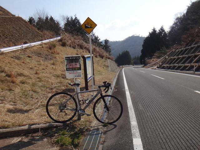 f:id:doroyamada:20190306211345j:image