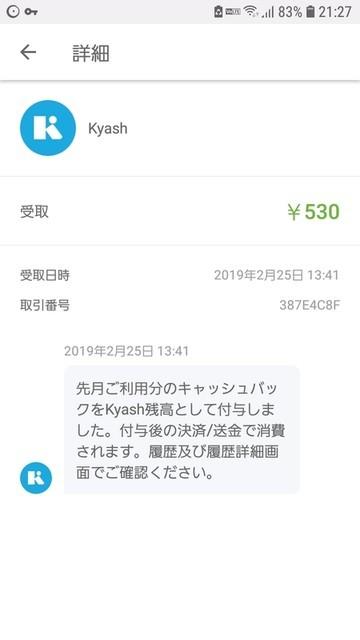 f:id:doroyamada:20190319212739j:image