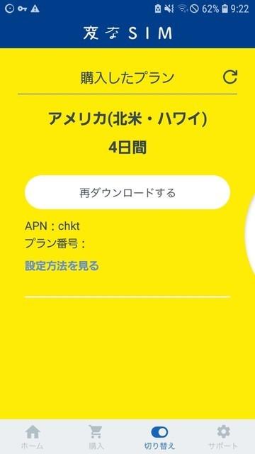 f:id:doroyamada:20190321223903j:image