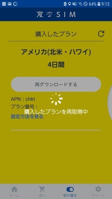 f:id:doroyamada:20190321223914j:image