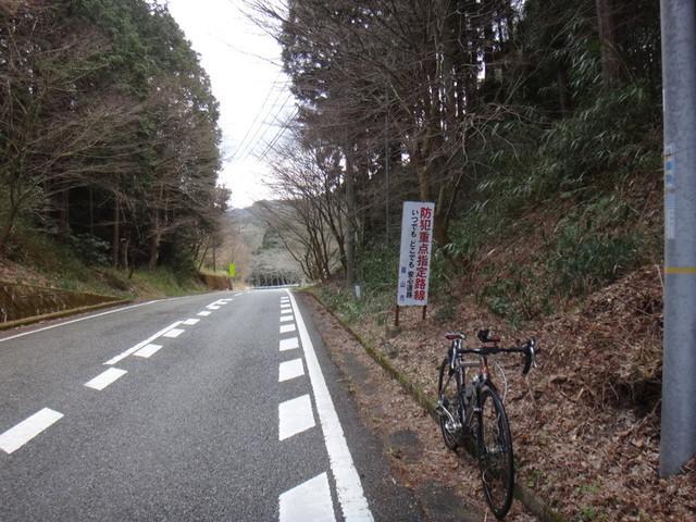 f:id:doroyamada:20190325232633j:image
