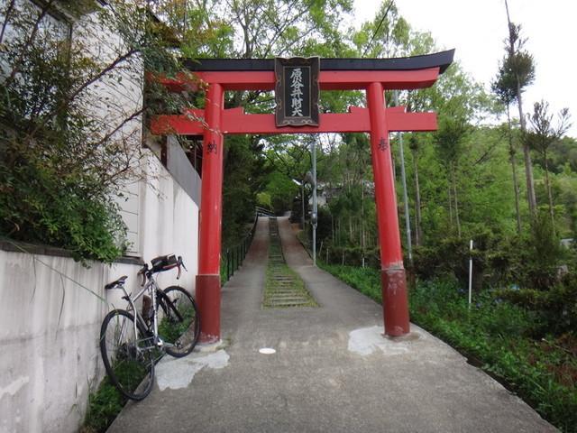 f:id:doroyamada:20190502214014j:image