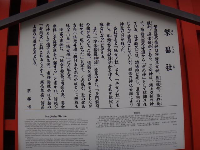 f:id:doroyamada:20190502222029j:image