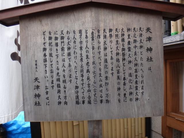 f:id:doroyamada:20190502222040j:image
