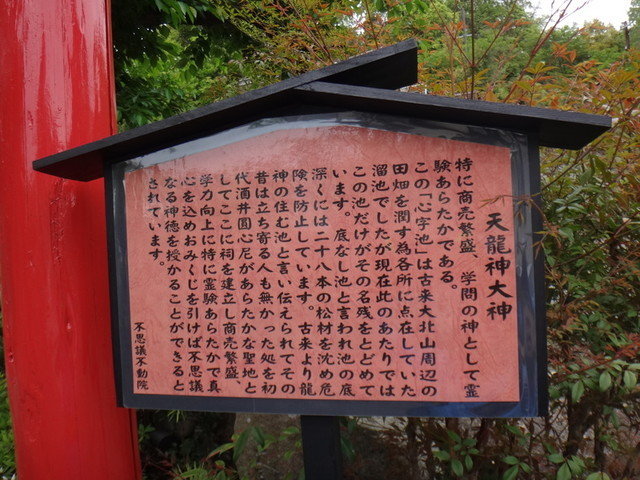 f:id:doroyamada:20190502222046j:image