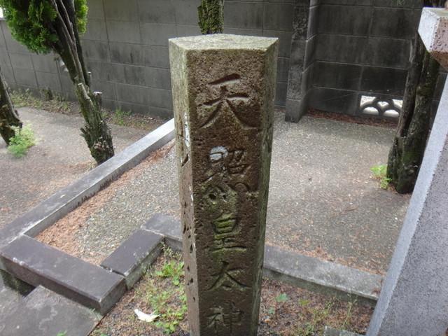f:id:doroyamada:20190503200453j:image