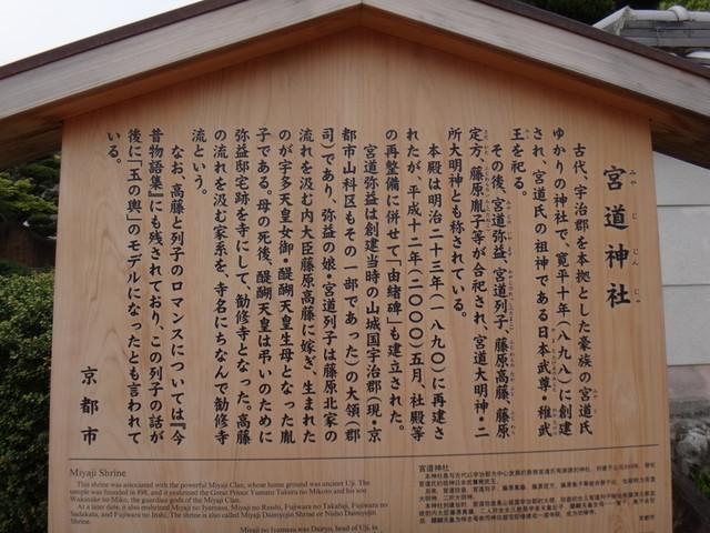 f:id:doroyamada:20190503200516j:image