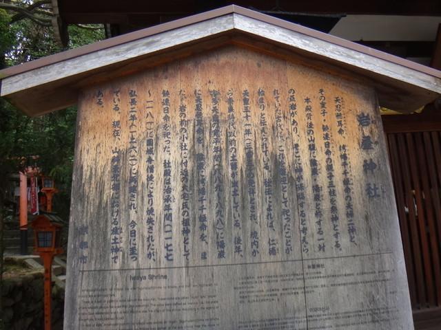 f:id:doroyamada:20190503200540j:image
