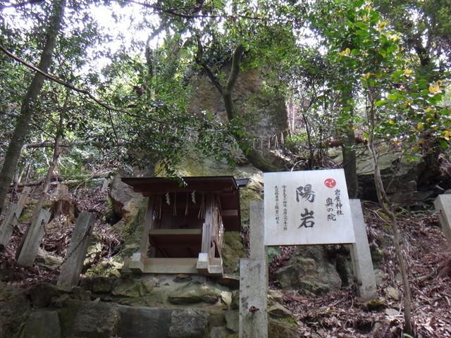 f:id:doroyamada:20190503200619j:image
