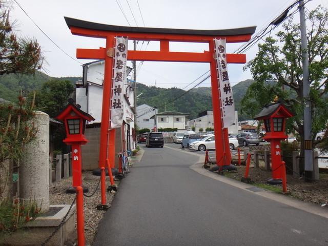 f:id:doroyamada:20190503200630j:image