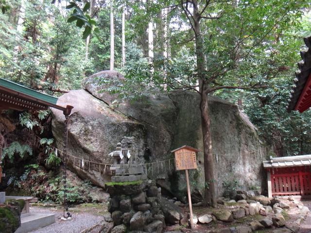 f:id:doroyamada:20190503200707j:image