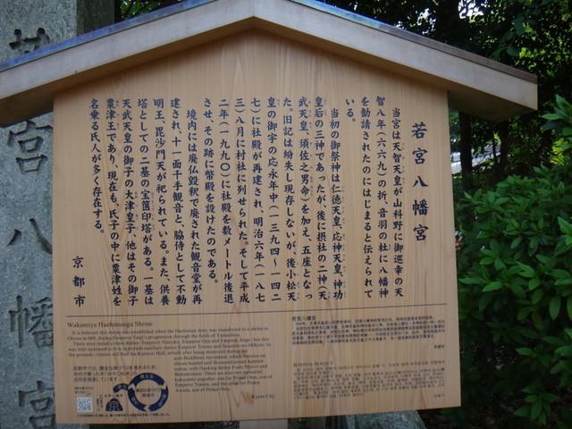 f:id:doroyamada:20190503200730j:image