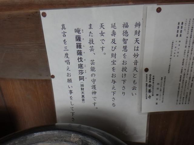 f:id:doroyamada:20190503200829j:image