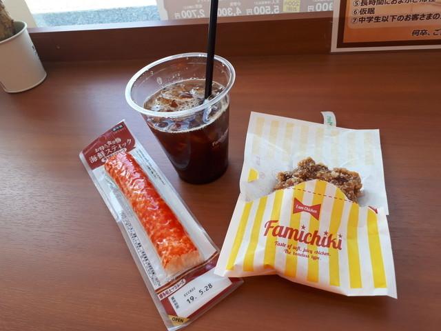 f:id:doroyamada:20190503213755j:image