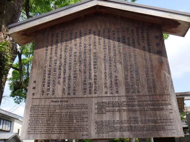 f:id:doroyamada:20190503214637j:image
