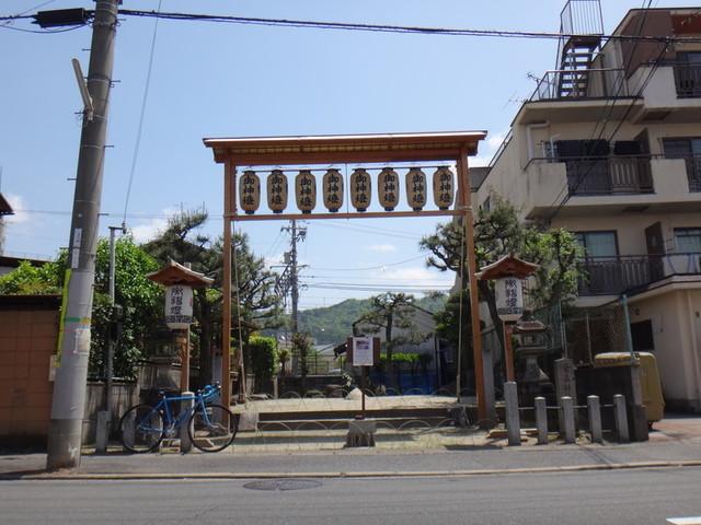 f:id:doroyamada:20190503214715j:image