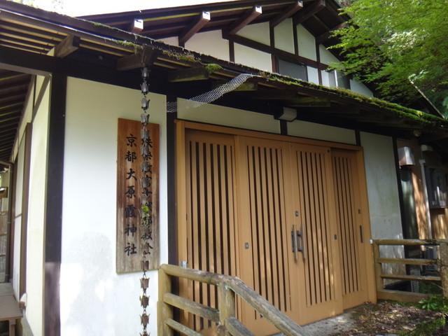 f:id:doroyamada:20190503214822j:image