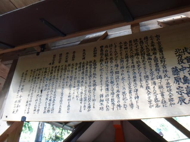 f:id:doroyamada:20190503214952j:image