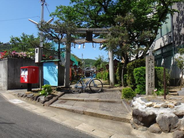 f:id:doroyamada:20190504195448j:image