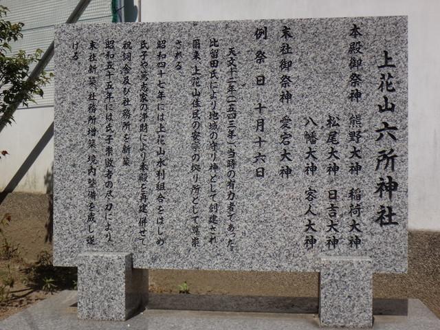 f:id:doroyamada:20190504195454j:image