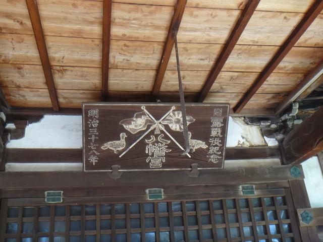 f:id:doroyamada:20190504195512j:image