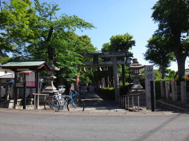 f:id:doroyamada:20190504195543j:image