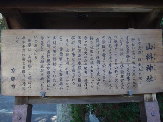 f:id:doroyamada:20190504195628j:image