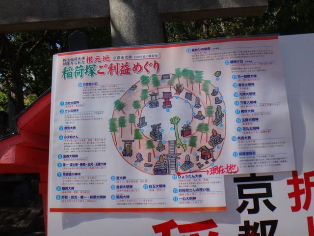 f:id:doroyamada:20190504204002j:image
