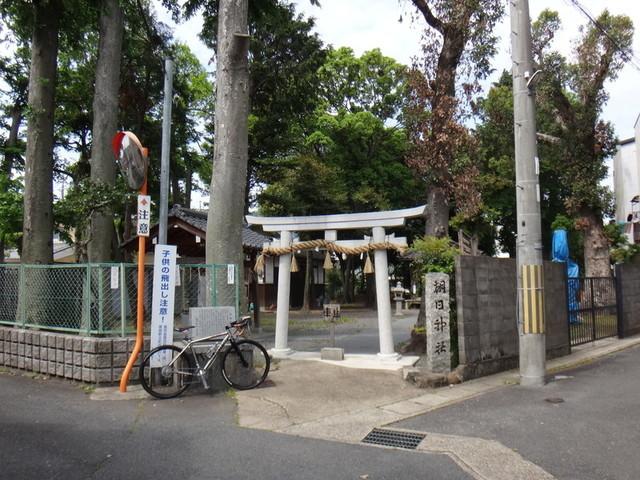 f:id:doroyamada:20190506170852j:image