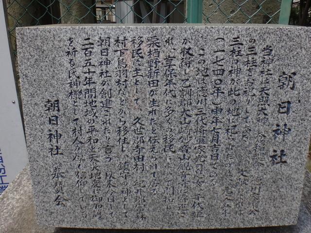 f:id:doroyamada:20190506170902j:image