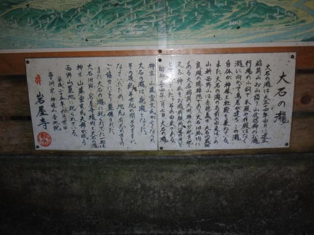 f:id:doroyamada:20190506175457j:image