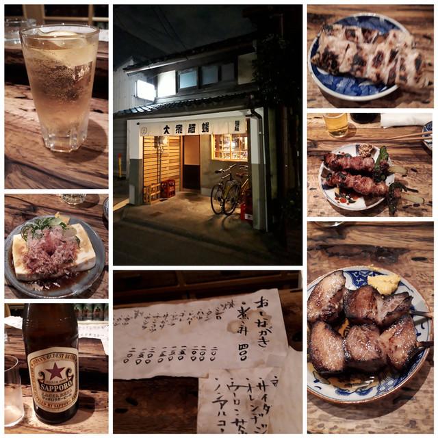 f:id:doroyamada:20190506222709j:image