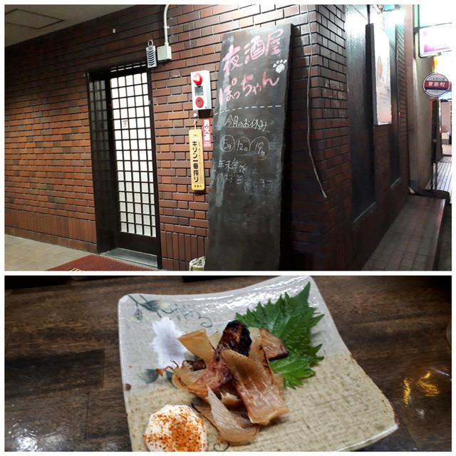 f:id:doroyamada:20190508201013j:image