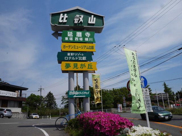 f:id:doroyamada:20190512223929j:image
